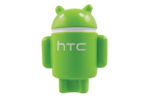 Custom Google Android Stress Toy for HTC